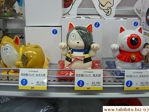 Classic ghost figures and images in Japan