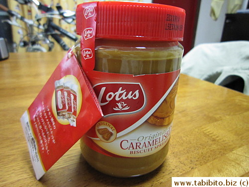 Lotus caramel spread