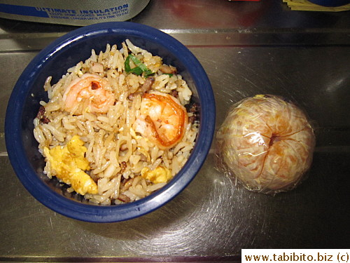 Fried rice, orange