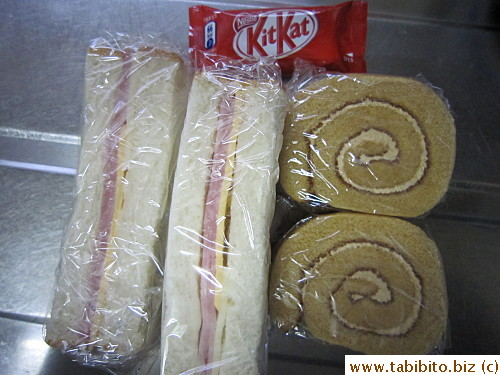 Ham & Cheese sandwich, KitKat, coffee roll