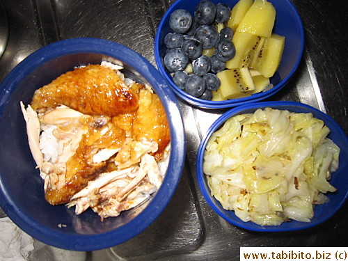 Grilled chicken wings, sauteed cabbage, kiwi and blueberries
