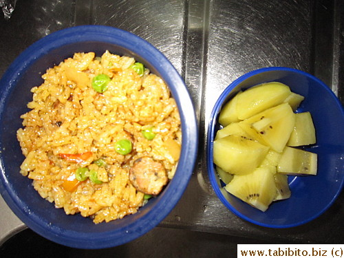 Fried rice, kiwi