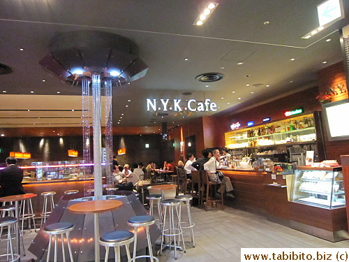 A very New York style N.Y.K. Cafe