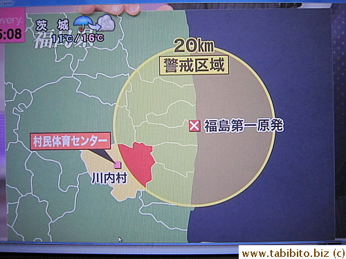 Many residents within the 20-km of the nuclear plant have been living in the sports center in Kawauchimura