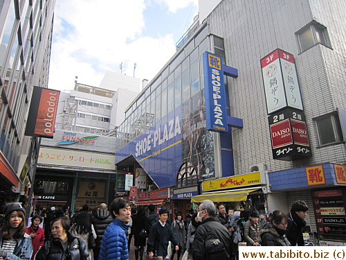 Daiso is above Shoe Plaza on the main shopping arcade, it's easy to find