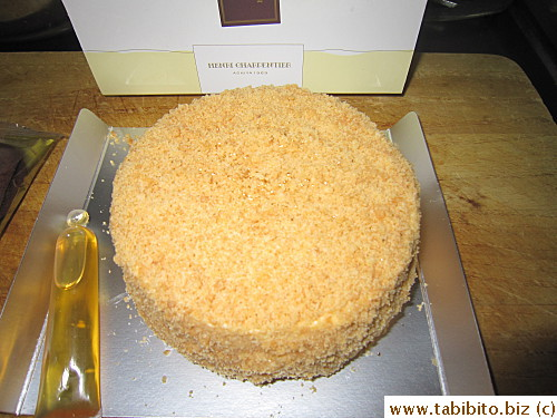 Cheesecake (about US$13)