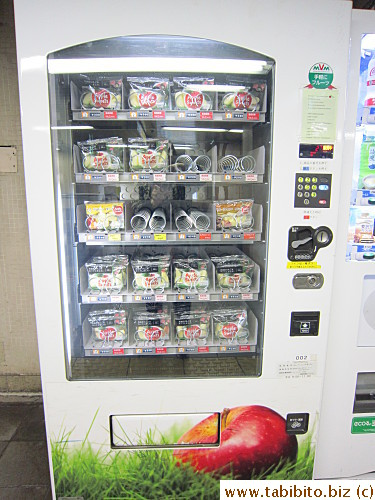 Apples vending machine