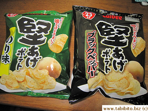 and their texture is EXACTLY like these Japanese ones